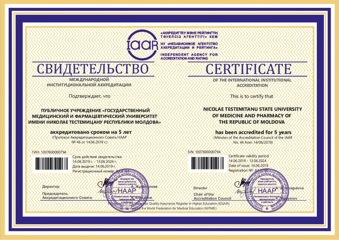 Certificat de acreditare internationala